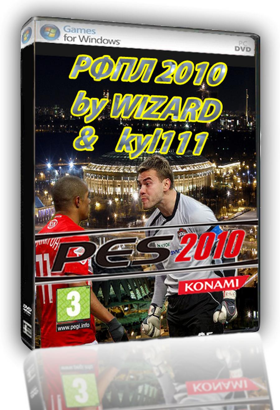 Скачать торрент Pro Evolution Soccer 2010 RPL v 1.0 (2009) PC.