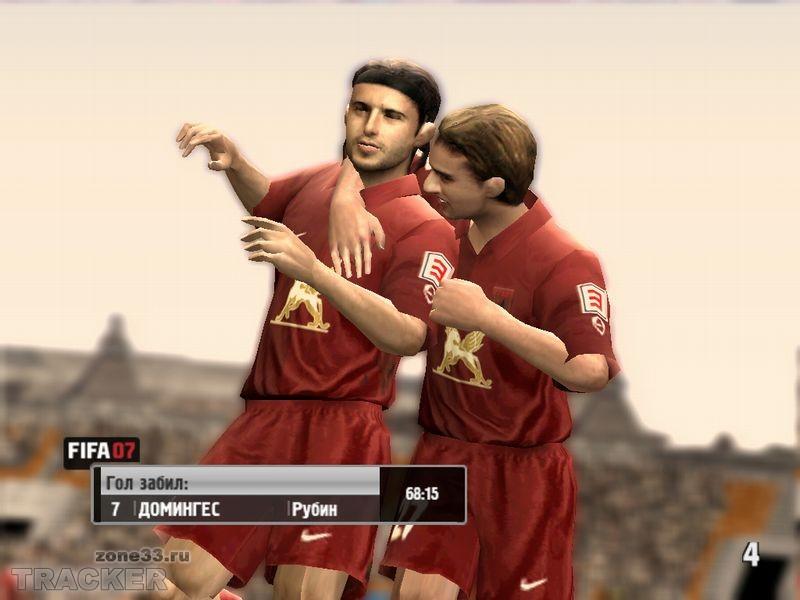 Российская премьер-лига для FIFA 07 - патч, аналогов которому не было до се