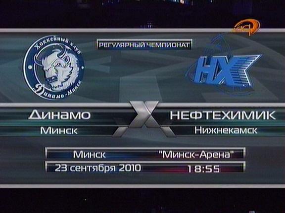футбол игры 2012 играть