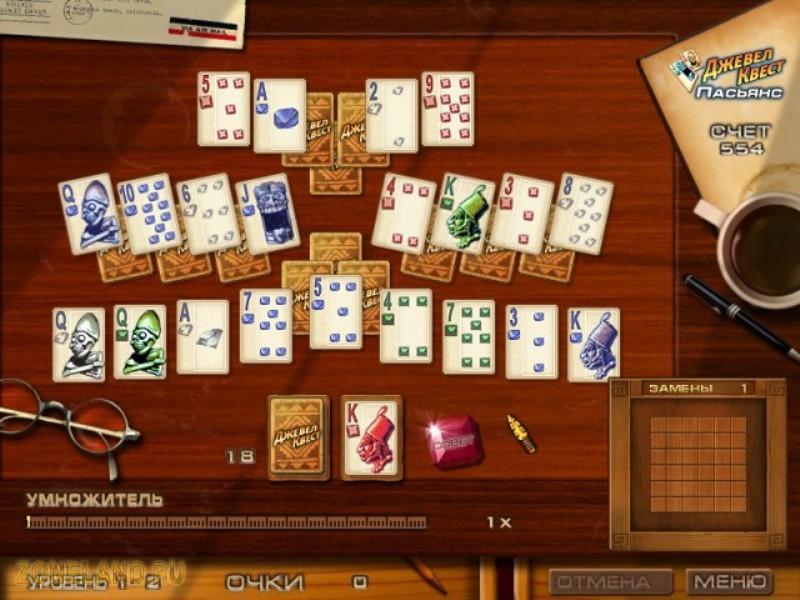 Бесплатно покер играть скачивания без регистрации без онлайн