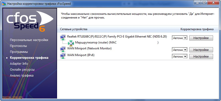Outunenib.h1.ru/kryak-k-programme-cfosspeed-425-build-1448-beta.html кря