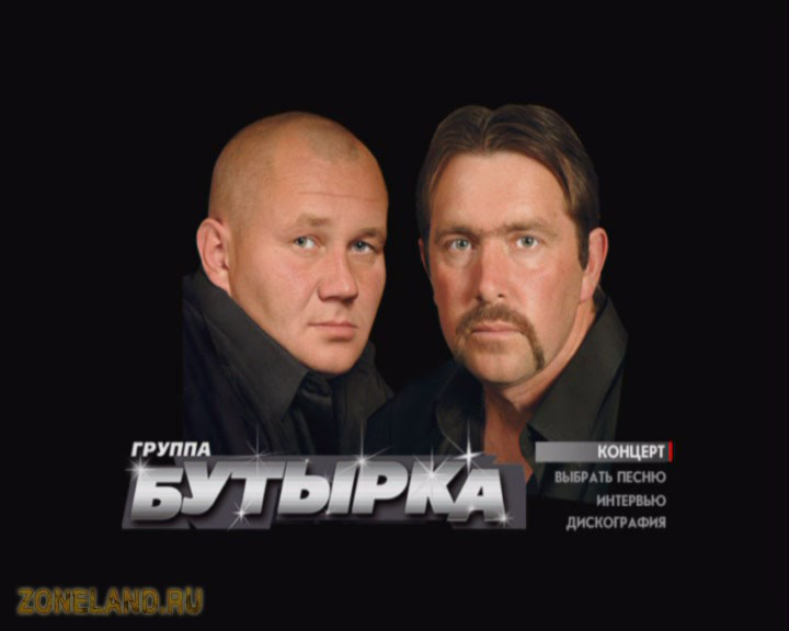 Владимир ждамиров новые песни 2015 скачать торрент