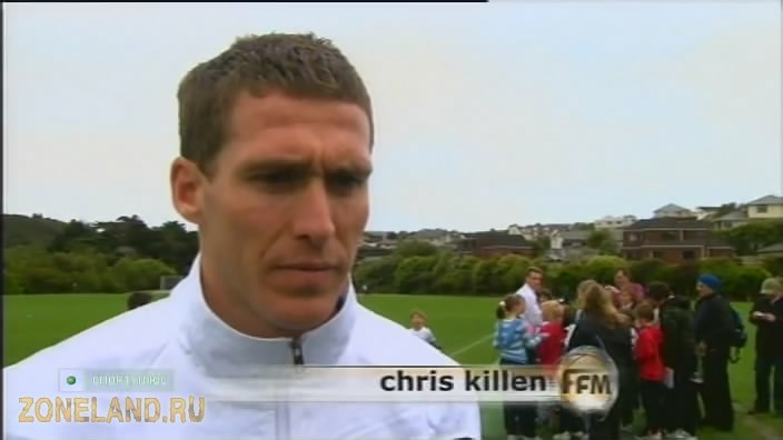 Chris killen wedding