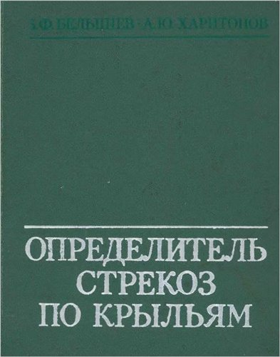 http://img.zoneland.ru/images5/5520527d6f46c60e42.jpg.jpg