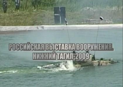 Российская Выставка Вооружения. Нижний Тагил 2009