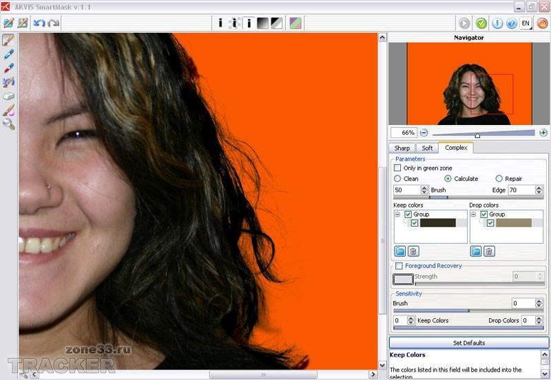 AKVIS SmartMask - Выделение объекта на фотографии.