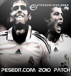 PES 2010 - Новый геймплей для PesEdit.com Patch 3.3. Вратари не тупят. Ад