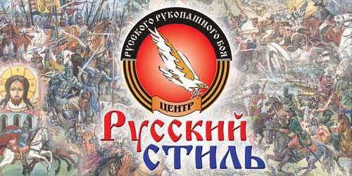 Суставная Гимнастика Спецназа КГБ. (Русский Стиль)