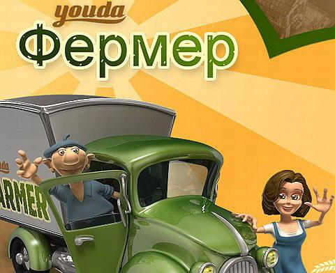 B Ключ к игре Youda Фермер.