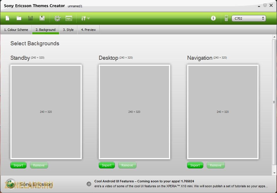 Sony Ericsson Themes Creator 4.01 - создай свою тему для телефона Sony