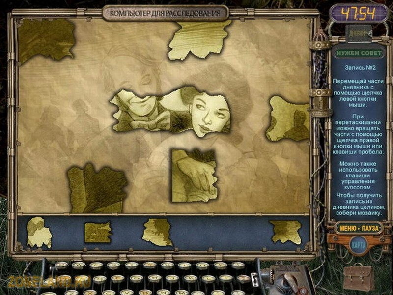 Mystery Case Files Return to Ravenhearst / За семью печатями