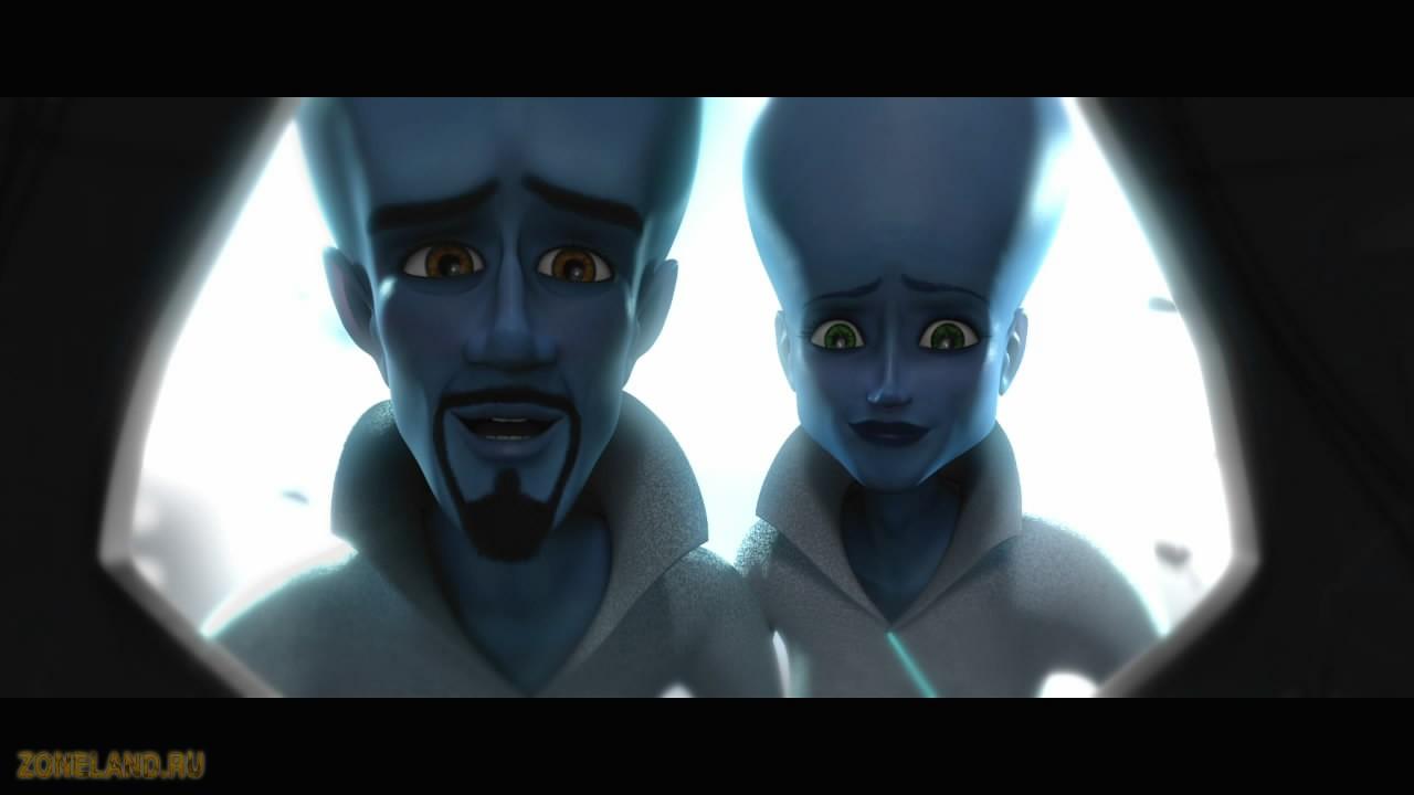 Смотреть мультфильм мегамозг онлайн фото 160-231