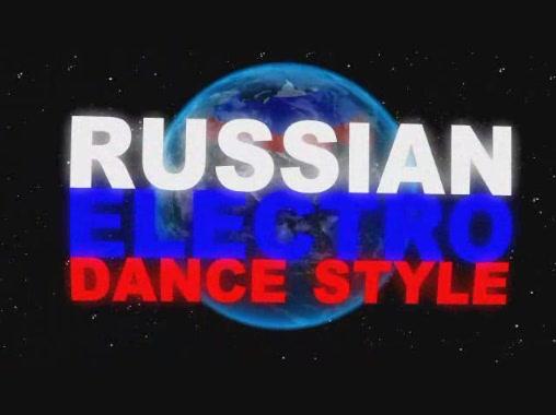 русские современные хиты скачать альбом