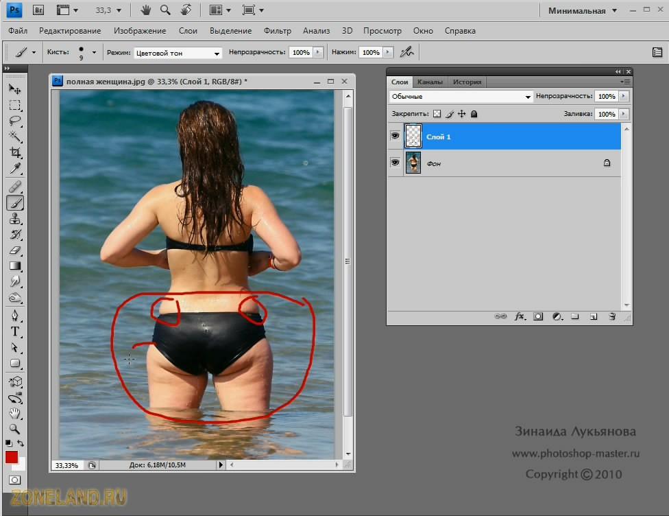 Фотошоп как сделать фото идеальным в фотошопе