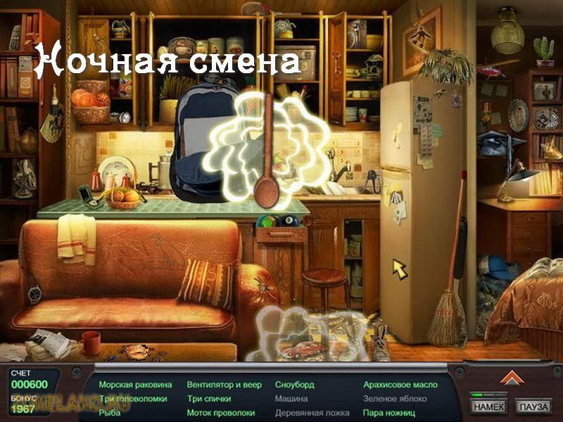 Скачать Ночная смена /The Nightshift Code /Mini/2010/Rus.