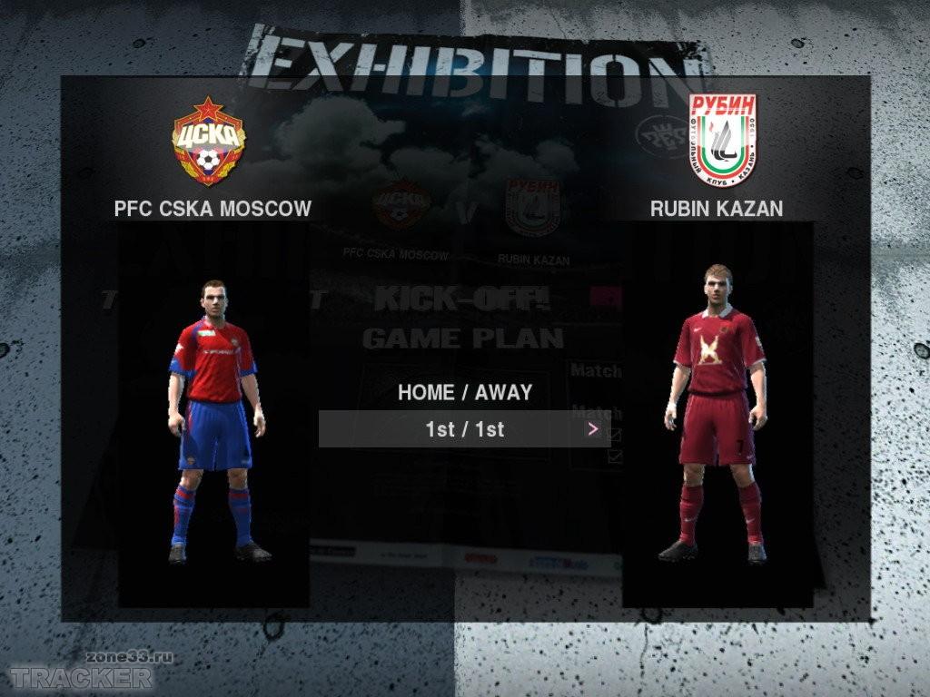 Патч для PES 2010 demo, меняющий существующие команды на 6 итальянских кома