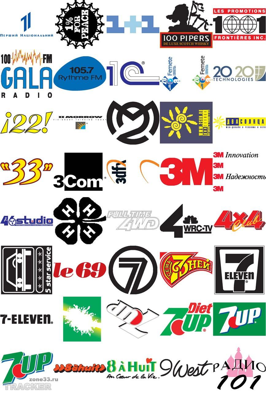 логотипы брендов: