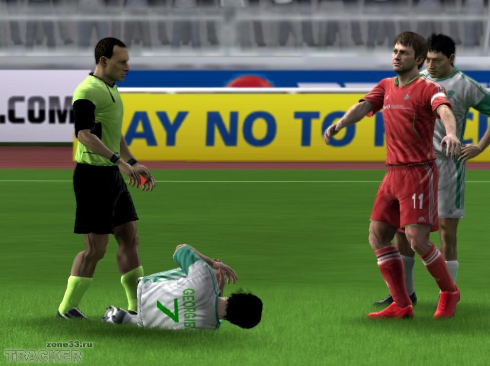 Русские комментаторы для FIFA 09 - долгожданный патч, добавляющий в вашу FI