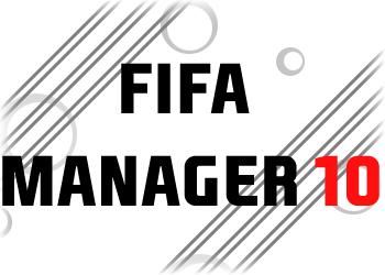 Второе официальное обновление FIFA Manager 10. Установка. 2. Установите..