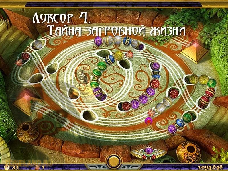 Название Luxor Quest for the Afterlife / Луксор 4. Тайна загробной