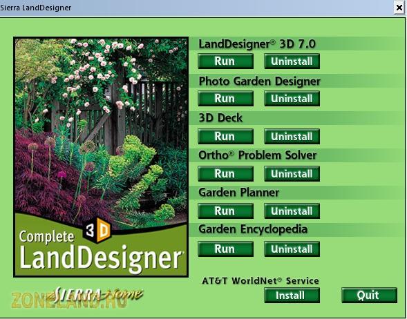 Sierra land designer 7.0 ландшафтный дизайн