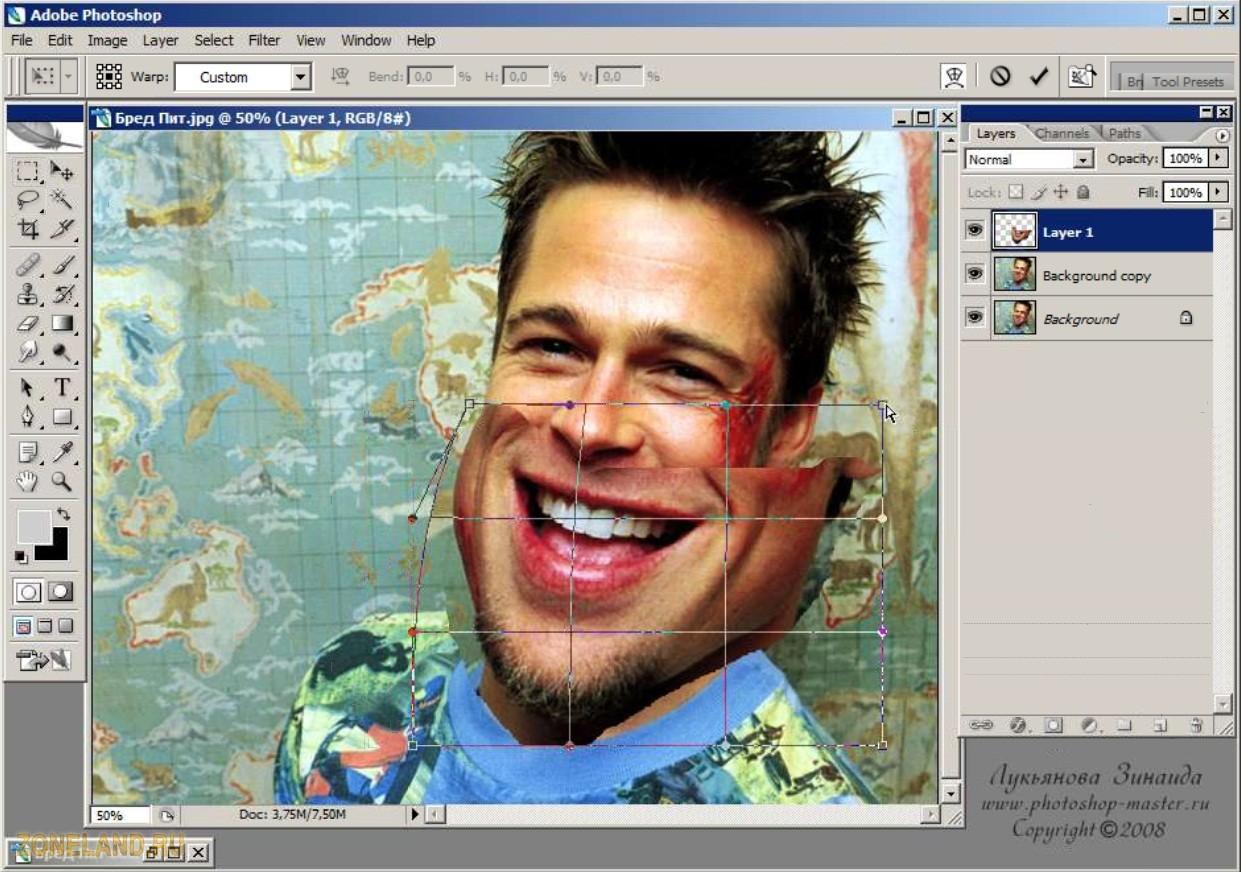 Как называется программа которая делает фото нарисованным