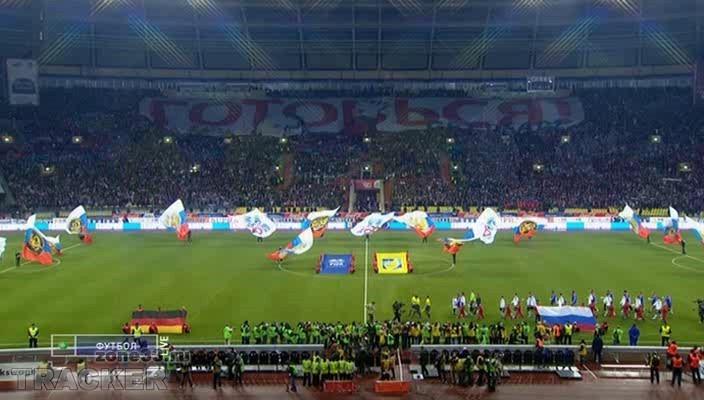 футбол россия чемпионат мира 2009