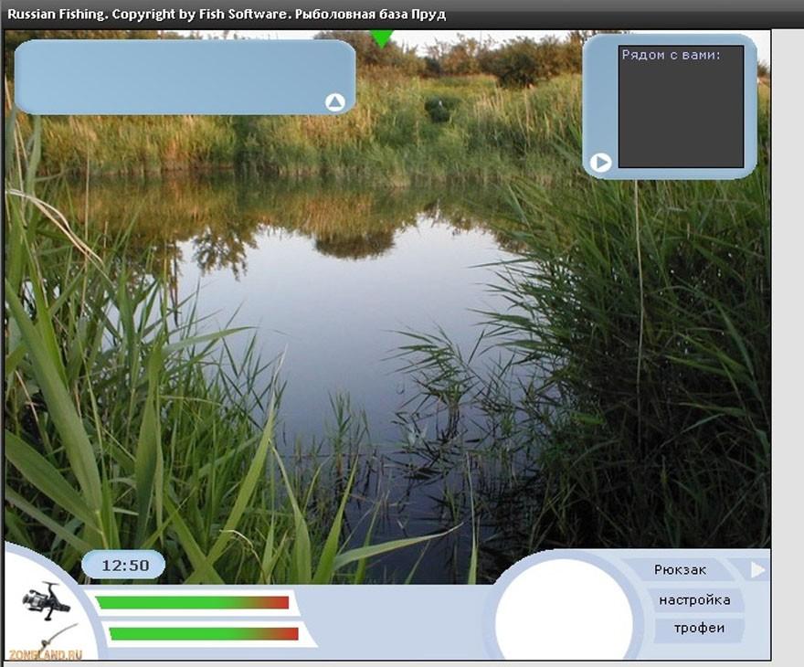 Мобильная Русская рыбалка 2.5 - новая и последняя версия игры для мобильных