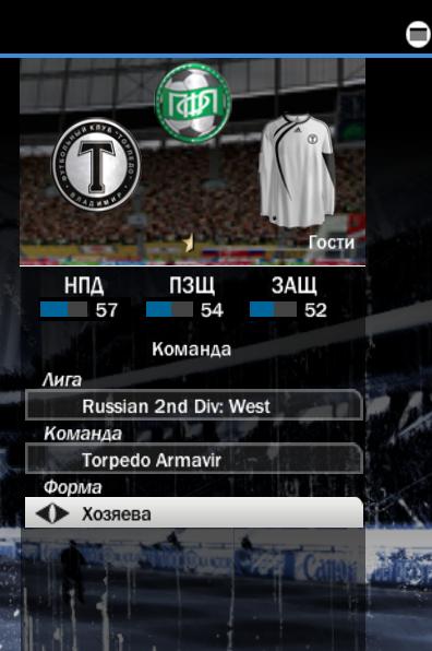 Fifa 10 и рпл 10 v1 0