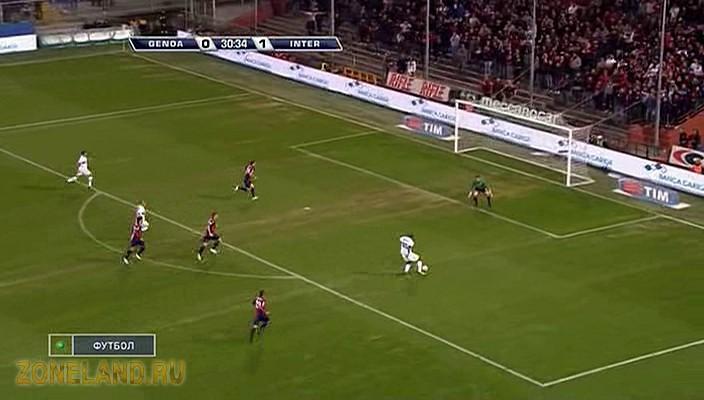 футбол красиво