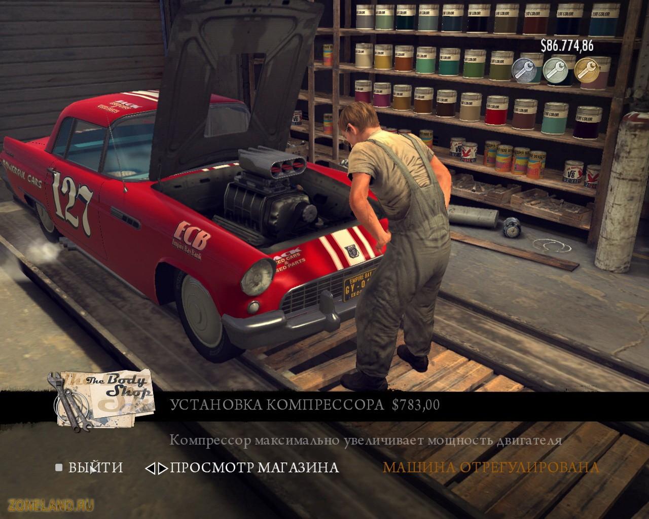 Basins and several cars for mafia ii