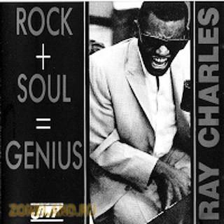 4974981961_-_Rock_+_Soul_-_Genius.jpg.jpg
