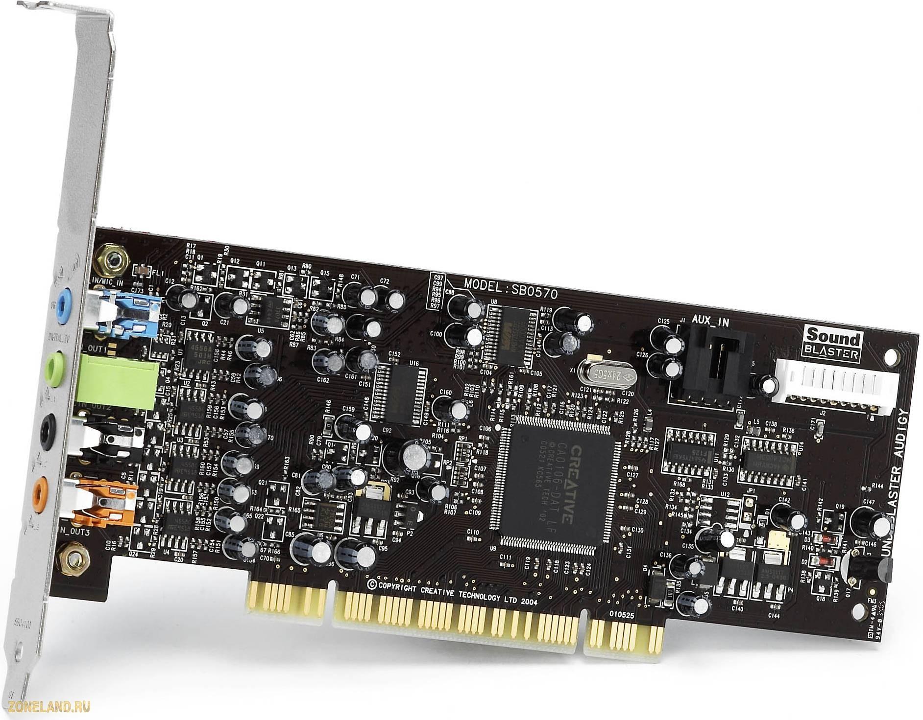 скачать драйвера audio blaster x-fi pro 5.1