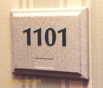 http://img.zoneland.ru/images6/594122SS-BS-1101.jpg.jpg
