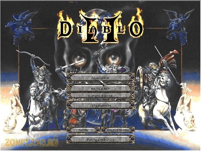 Diablo 2 underworld 2005 pc скачать игры через торрент.