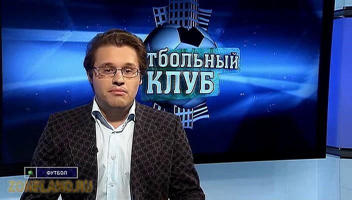 журнал футбол