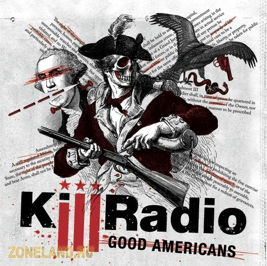 Killradio - дискография