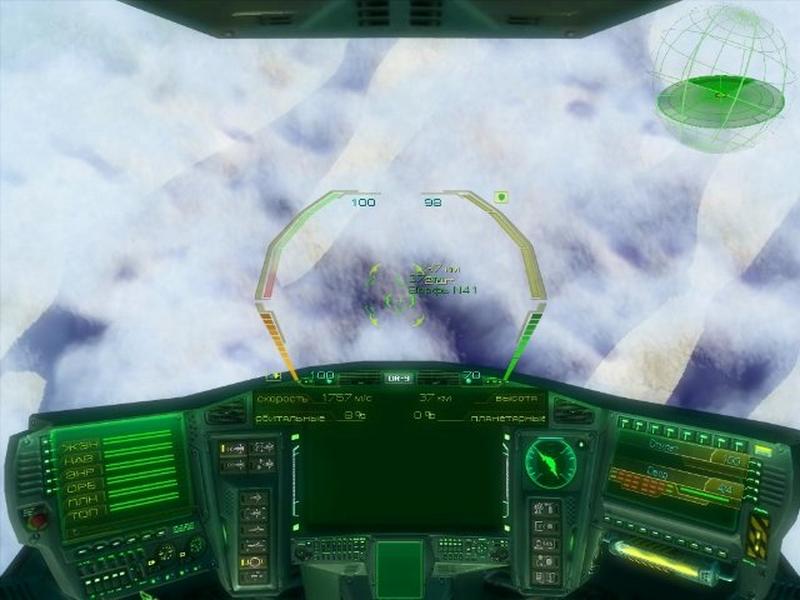 Смотреть полную версию скриншота из игры Завтра война: Фактор К. Скриншот и