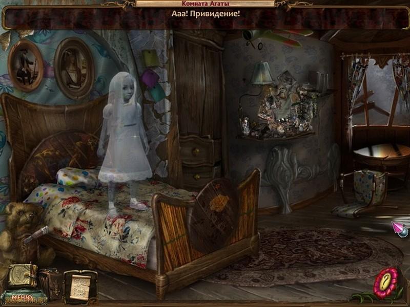 Чтобы получить ключ (крек) к игре Время духов. Секреты поместья