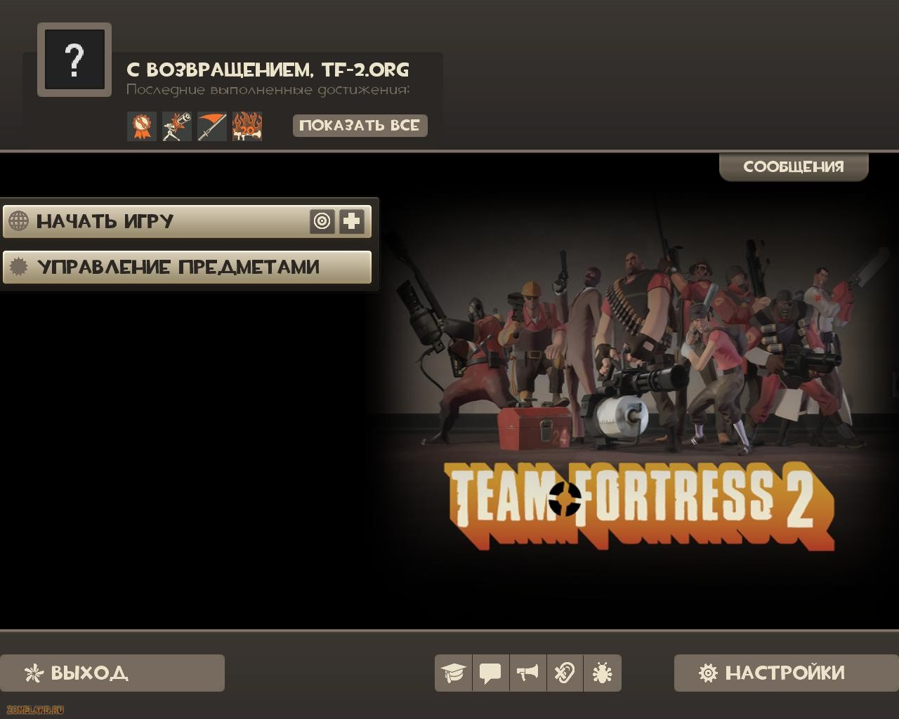 Team Fortress 2 + Patch до 1.1.3.9 + Autoupdater (PC/RUS) скачать.