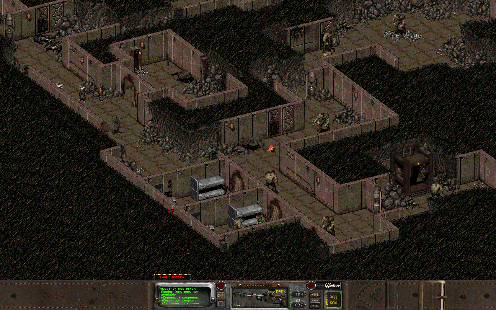 Patch Fallout 2 HIGH RESOLUTION PATCH Ver 2.2c увеличить разрешени…