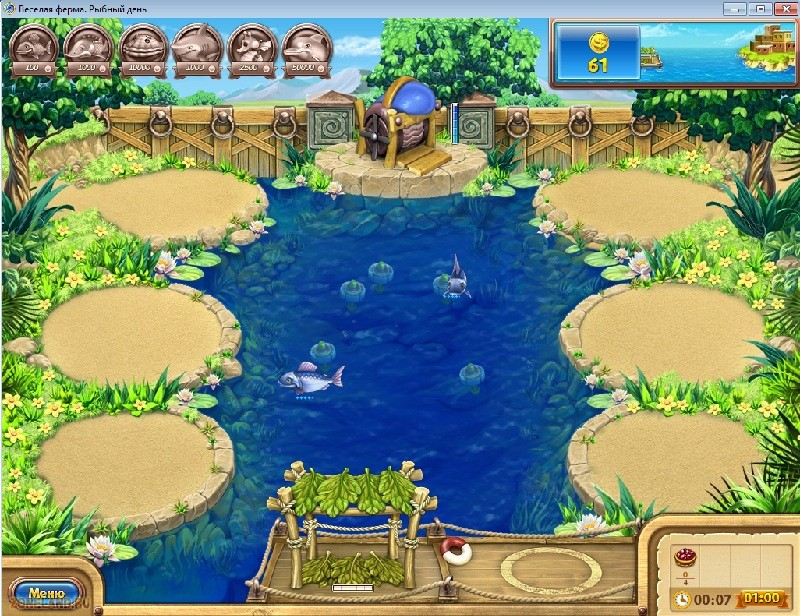 Screens Zimmer 3 angezeig: fish farm game