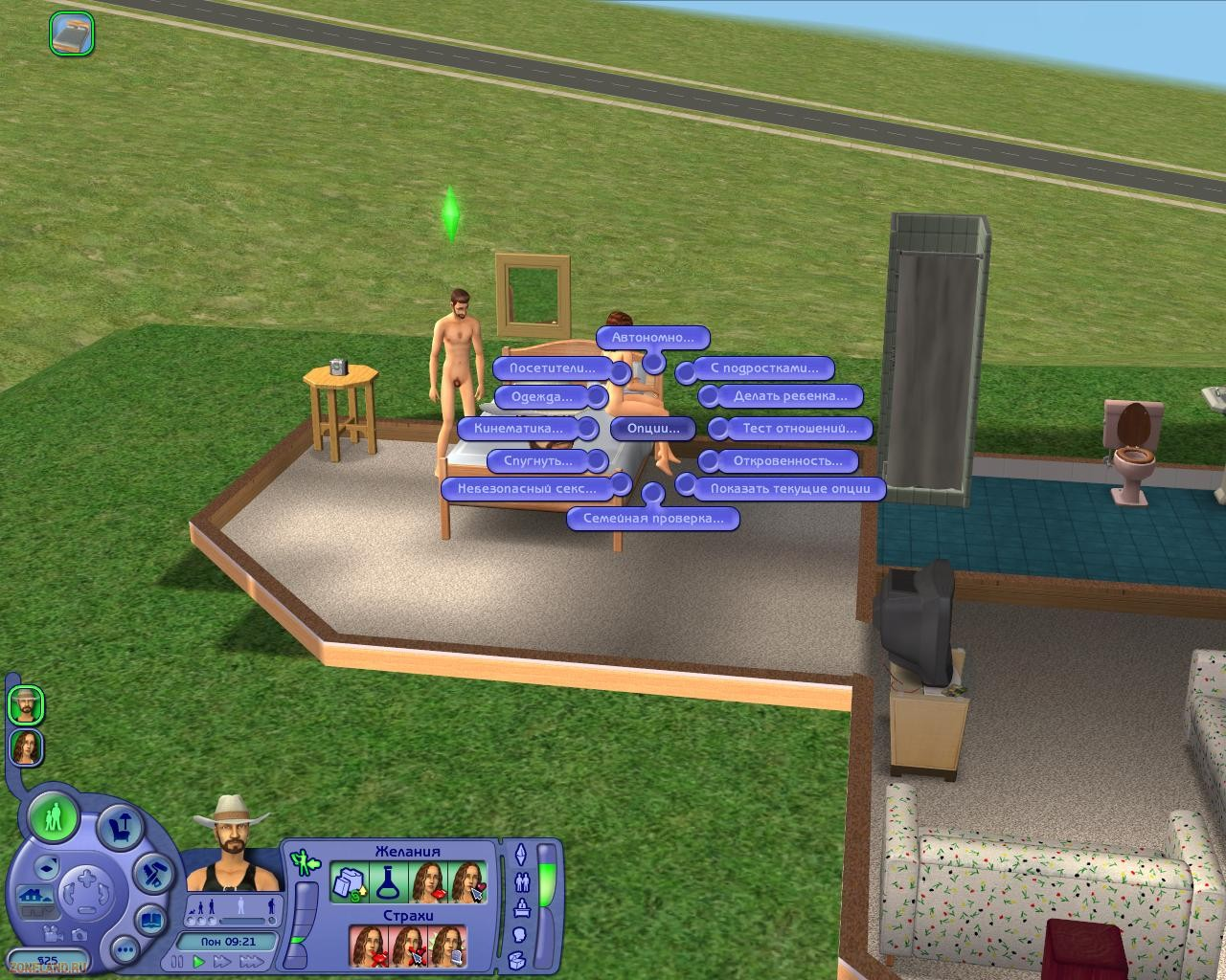 Sex bed for the sims xxx images