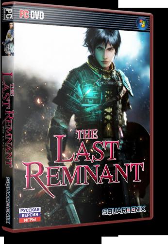 скачать русификатор the last remnant