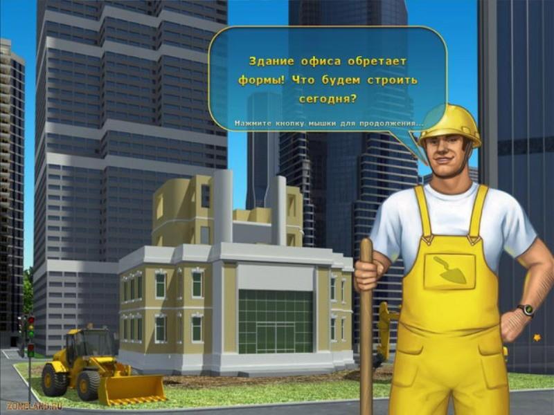 Посмотреть скриншот к игре Кекс шоп 2.
