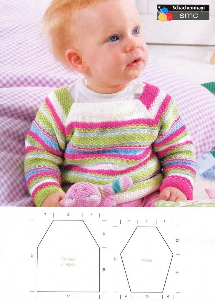 Вяжем свитер для детей