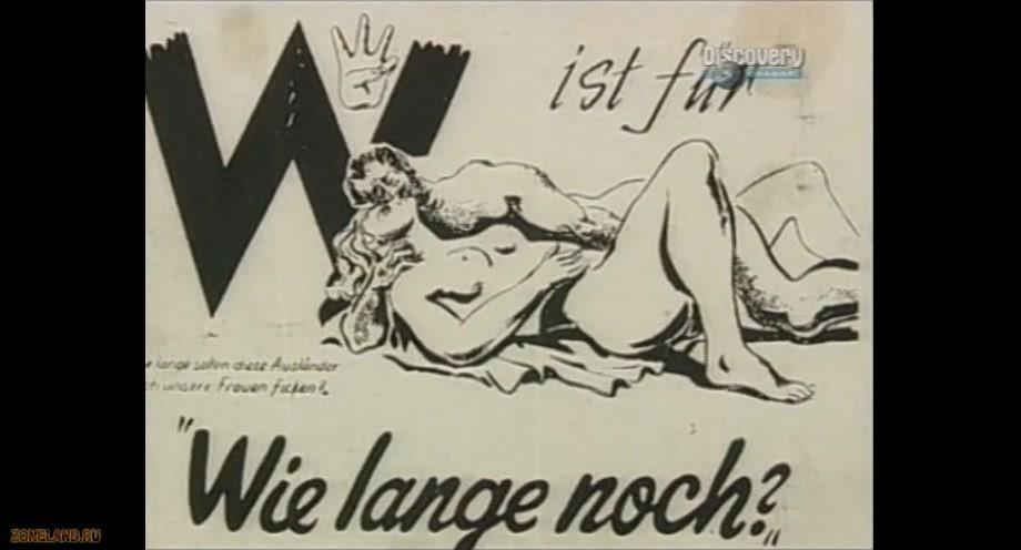 Cексуальные извращения нацистов во время Второй мировой войны. . Правда ил