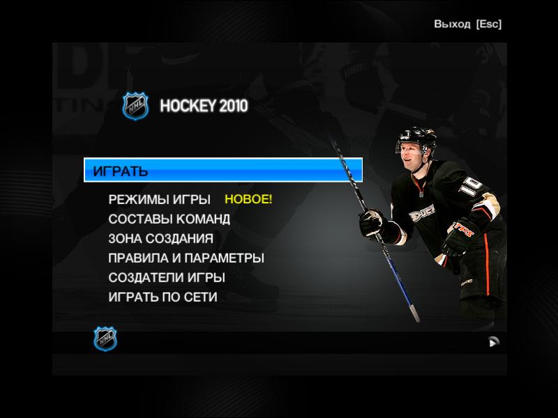 Скачать Патч для сборных NHL 09 / 2009, Патч - торрент. он тут есть, я выкл
