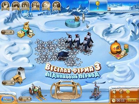 Ключ к игре Веселая ферма 3 Ледниковый период от alawar- программа , котора