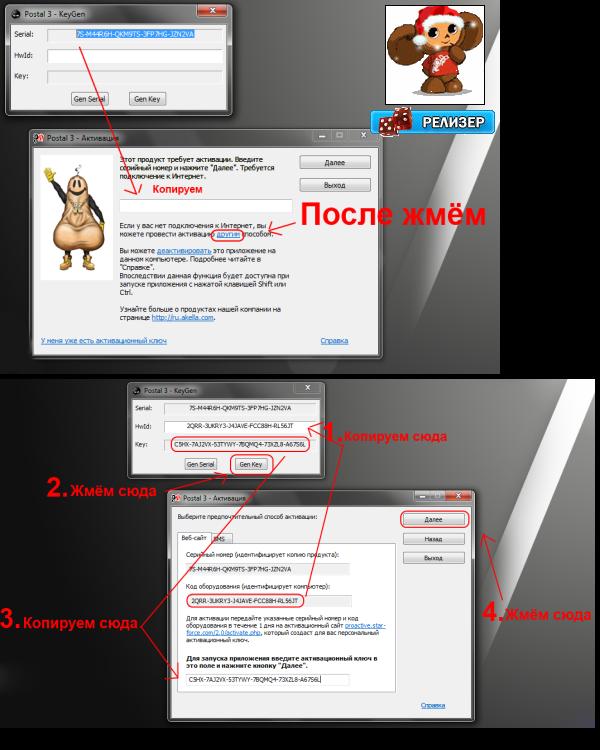 Скачать keygen на postal 3. Сайт фото и видео сервиса io.ua. Главная.